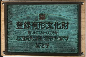 越前鉄道勝山駅舎①