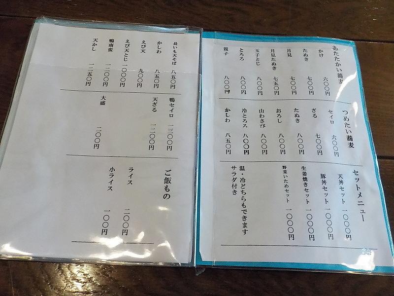 DSCN0004_2021092008490736c.jpg
