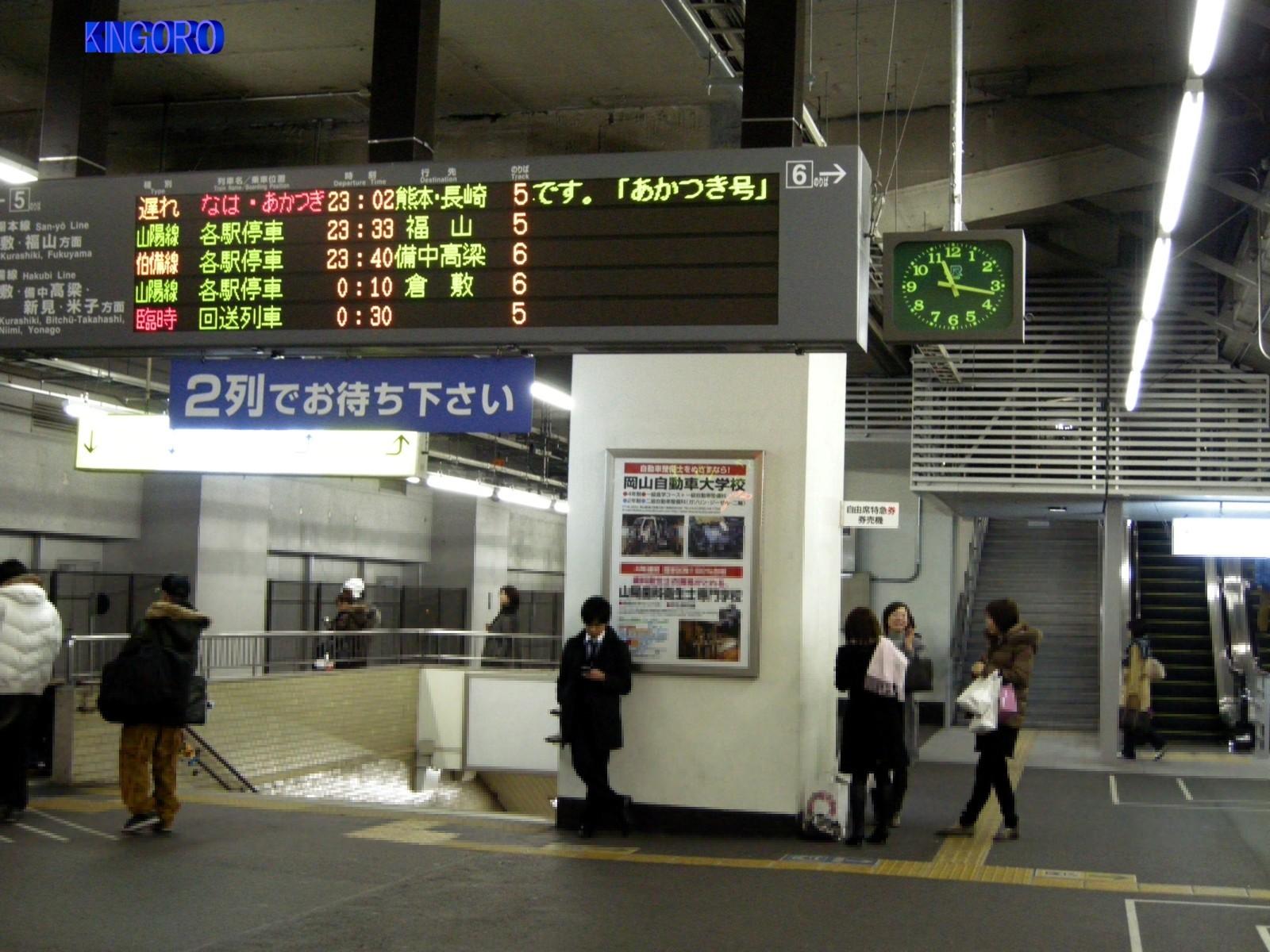 2008_0220_231719AA.jpg
