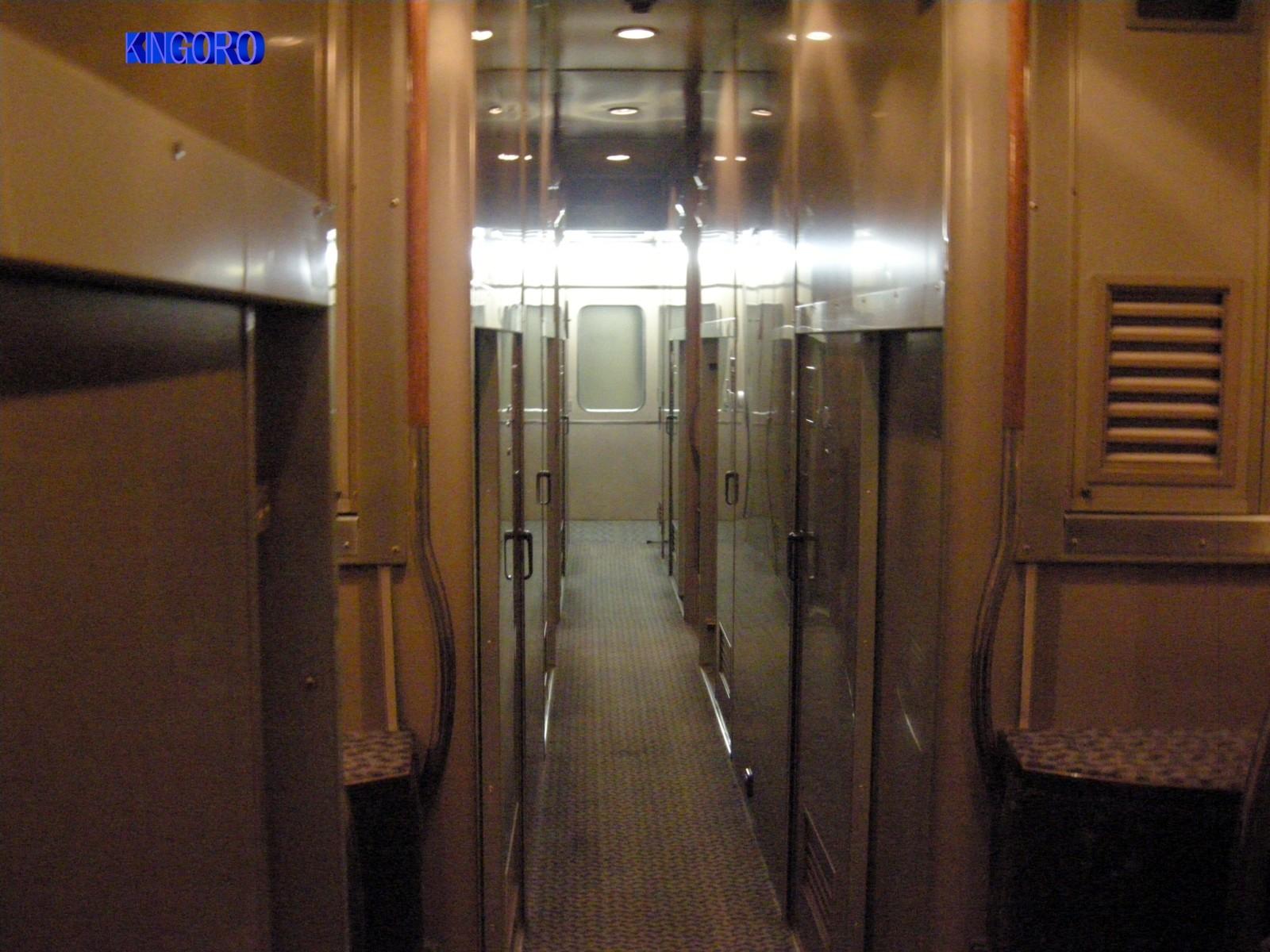 2008_0221_031756AA.jpg