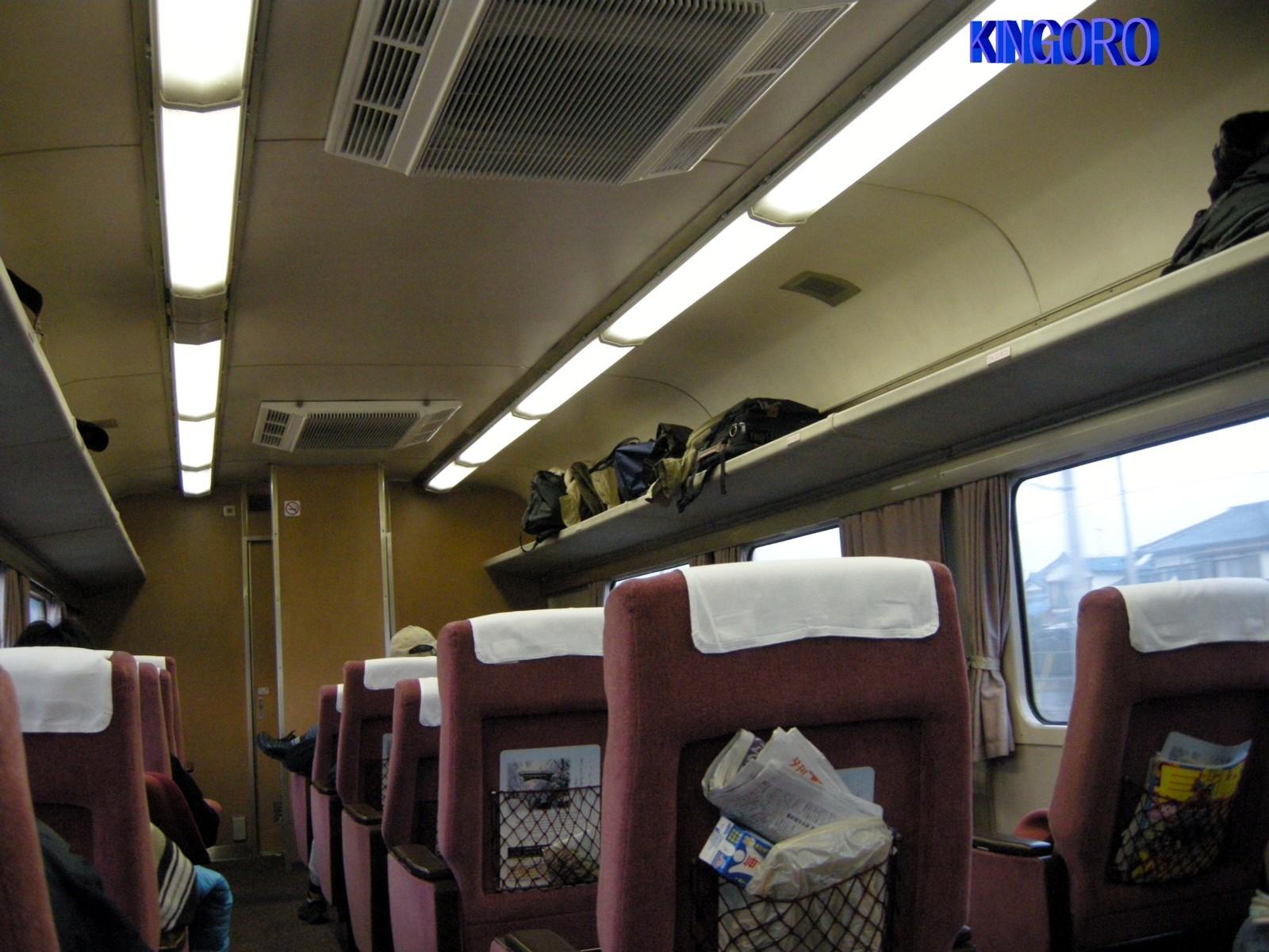 2008_0221_070652AA.jpg