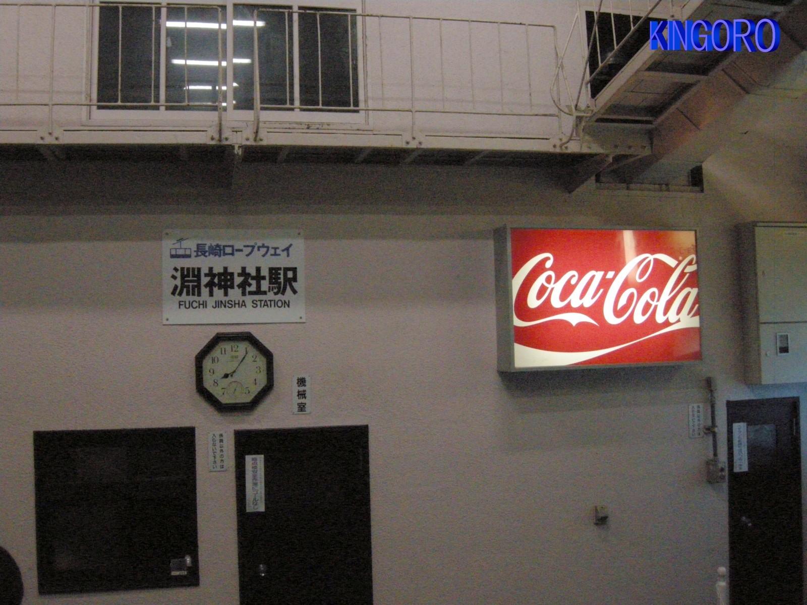 2008_0221_200556AA.jpg