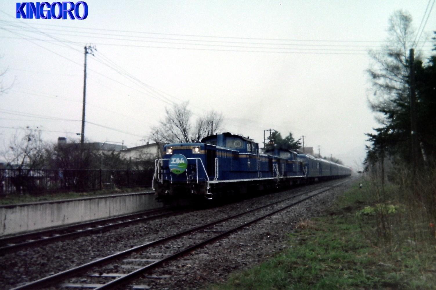 IMAG0103.jpg