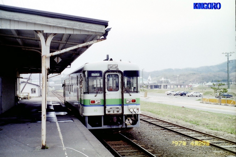 IMAG041.jpg