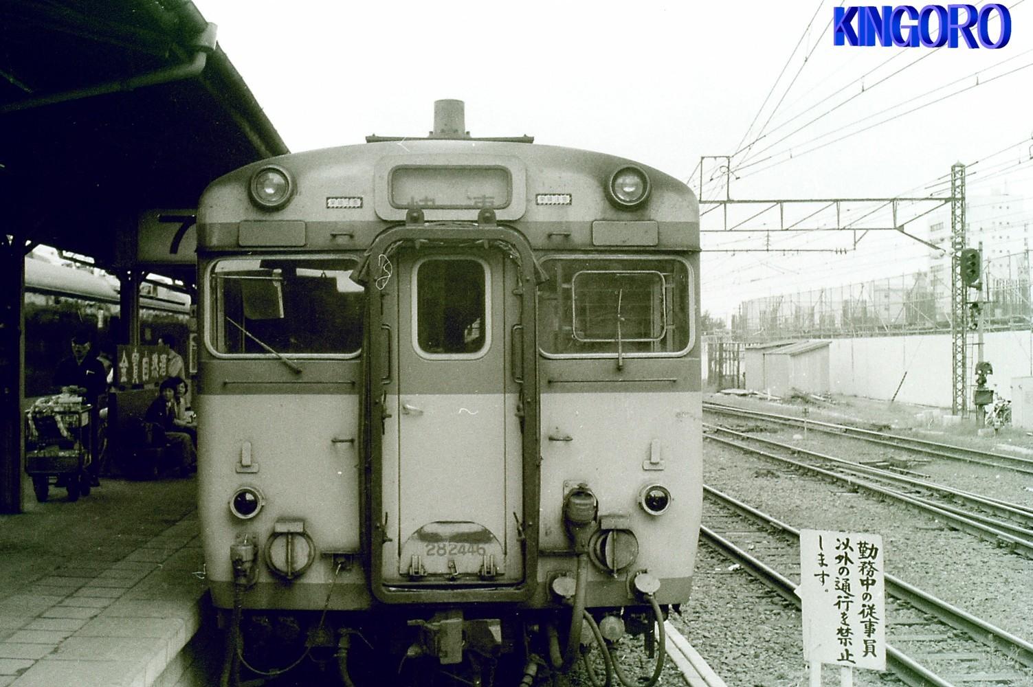 IMAGE-03.jpg