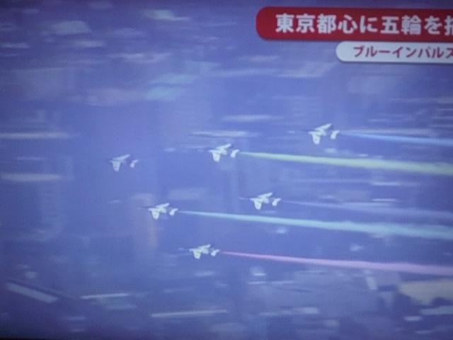 BlueImparuseI_TokyoOPLP