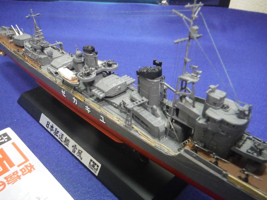 YukikazegyoraiHK