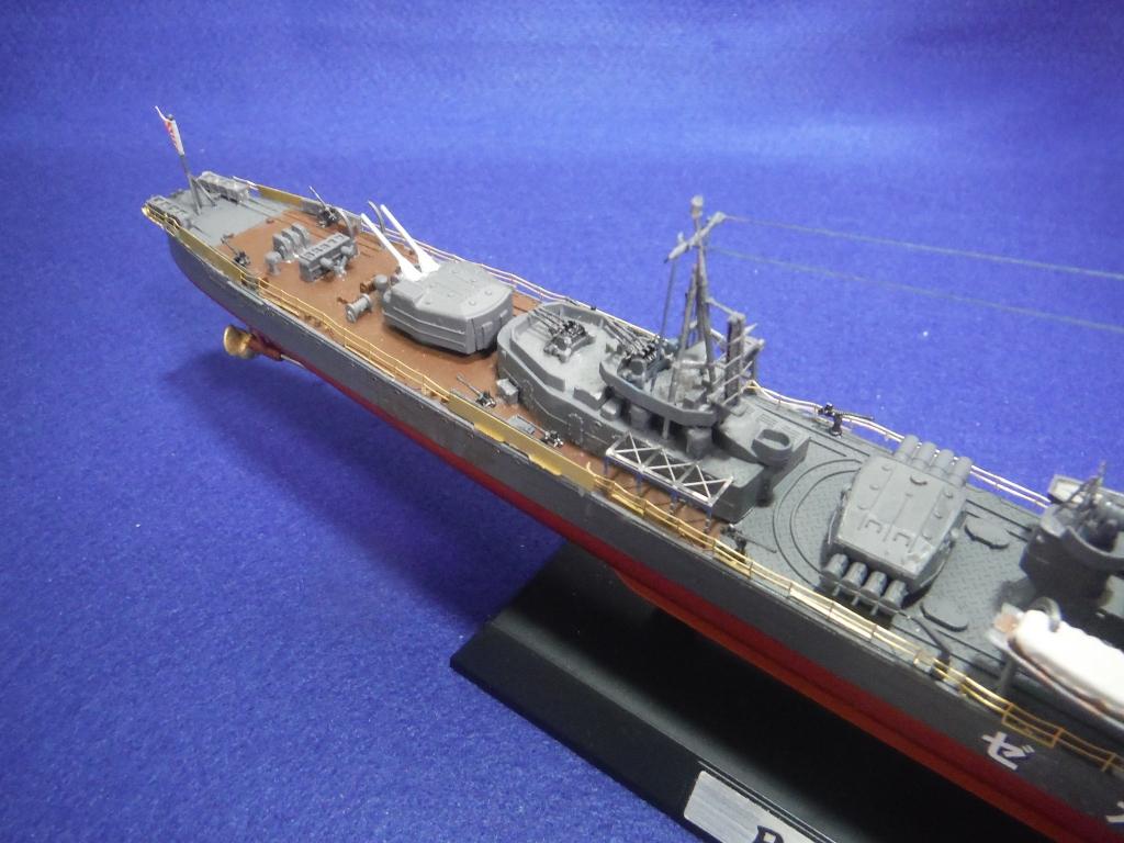 Yukikazekannbikijyuu