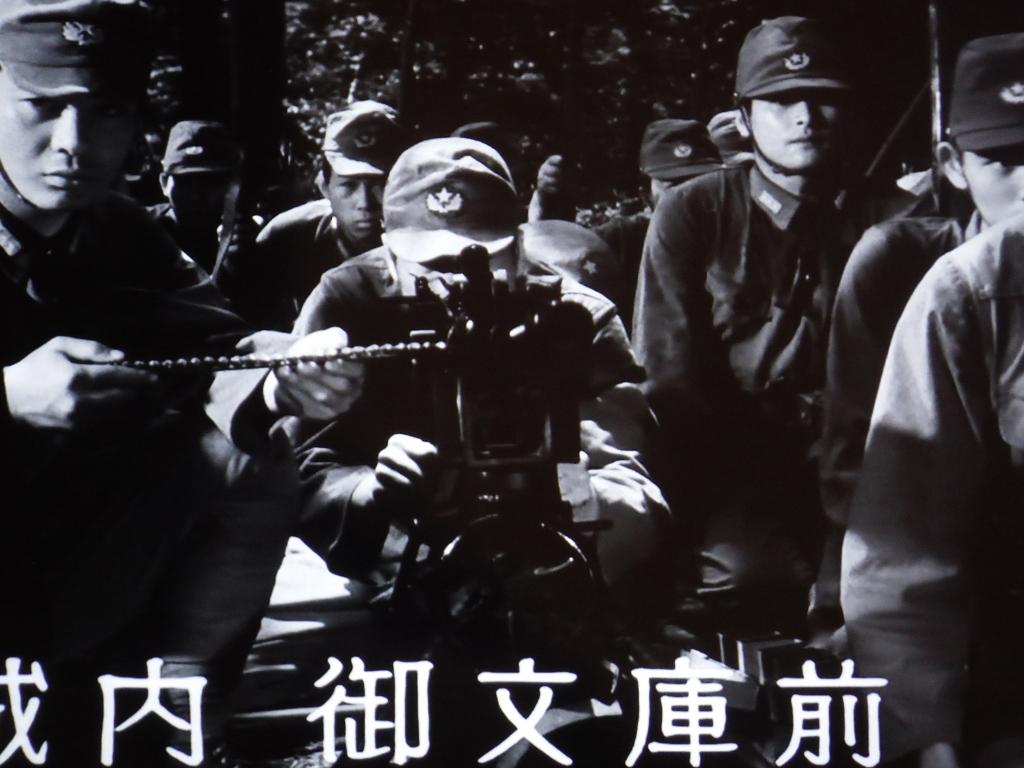 日本の一番長い宮城反乱軍