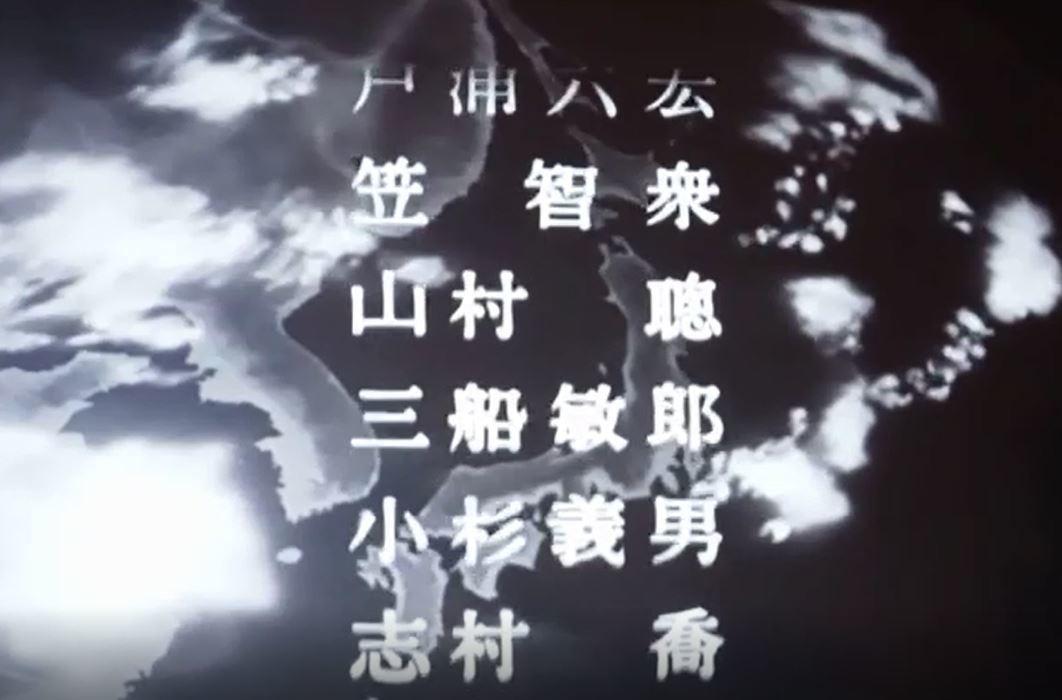 日本の一番長い日テロップ