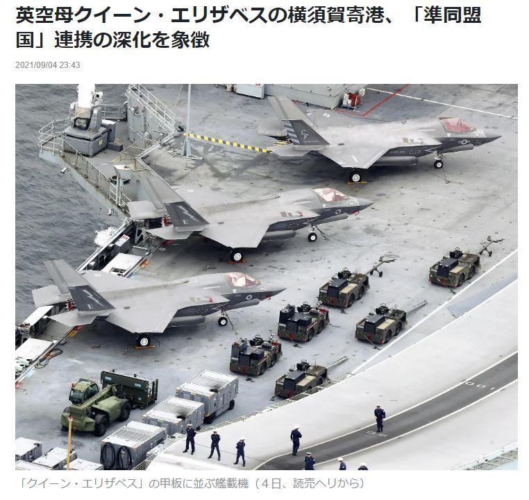 AircraftsonQE