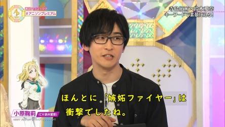 声優・てらしーこと寺島拓篤さん、今でもラブライブが大好きだった!!!