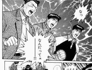 【悲報】香川のゲーム規制条例、ゲームに没頭した議長の娘が無視したせいで立案された模様ww