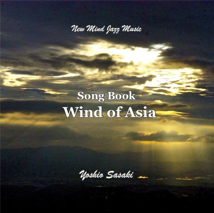 アジアの風ジャケットカード1の1