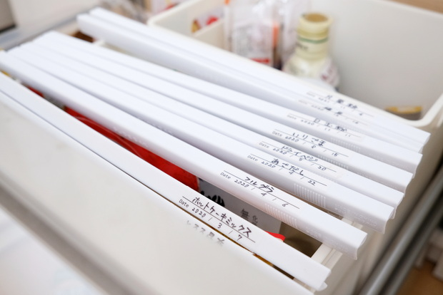 セリア・キッチンラベル用 マスキングテープ・パモウナ・食器棚・粉物収納①