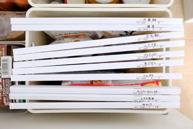 セリア・キッチンラベル用 マスキングテープ・パモウナ・食器棚・粉物収納②