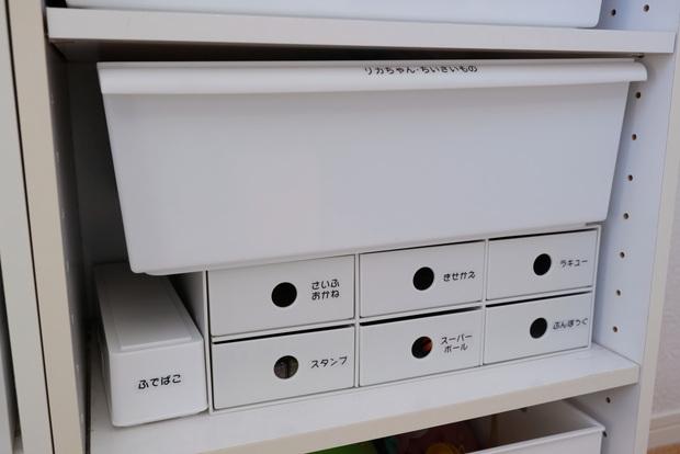 無印・ポリプロピレン 小物収納ボックス・6段・ホワイトグレー・子供部屋・おもちゃ収納①
