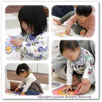 1歳2歳教室広島市210218