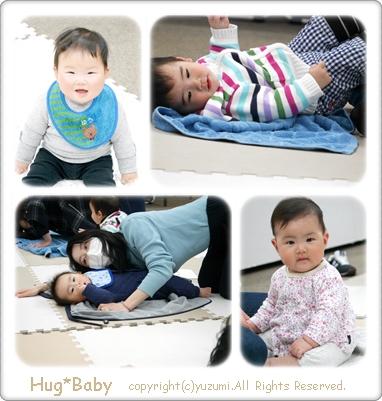 ベビーマッサージ広島ベビーヨガママヨガ赤ちゃん210219
