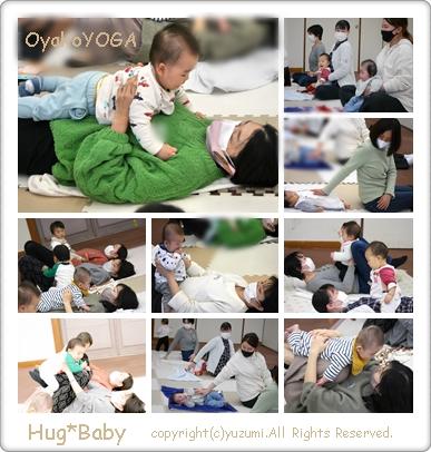 親子ヨガベビーヨガ産後ママヨガ教室0歳赤ちゃん習い事210225