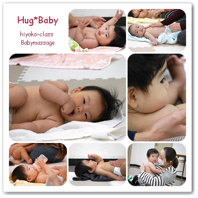 ベビーマッサージ教室広島市0歳からの習い事ひろしまの赤ちゃん2103