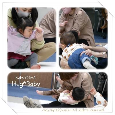 ベビーヨガ赤ちゃん体操運動広島市ベビー教室2103