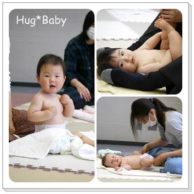 広島市南区西区佐伯区赤ちゃんと一緒の習い事2103