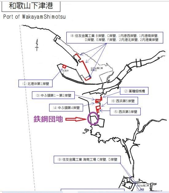 キャプチャ 和歌山下津港(2)