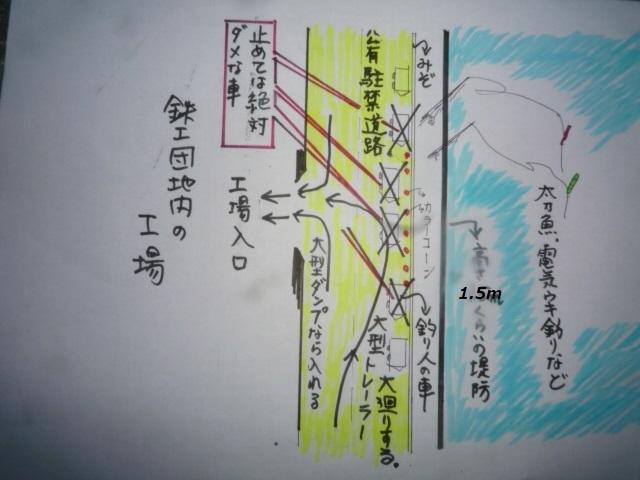 P1100444.jpg