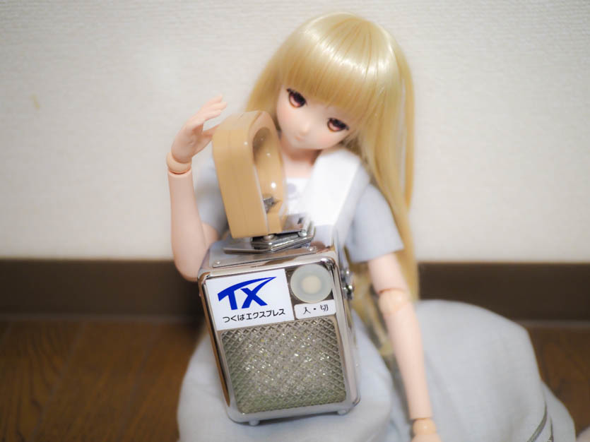 P5060002.jpg